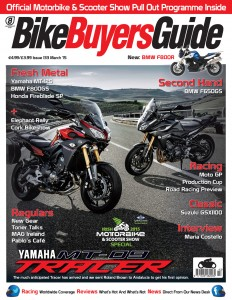 march2015cover